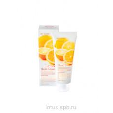 3W CLINIC Увлажняющий крем для рук с экстрактом лимона