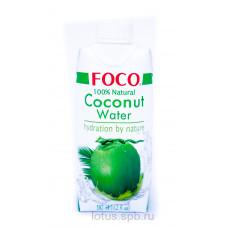 """Кокосовая вода """"FOCO"""" 330мл Tetra Pak"""