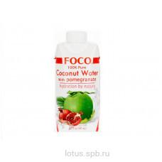 """Кокосовая вода с соком граната """"FOCO"""" 330мл Tetra"""