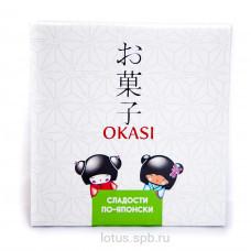 Набор «Иероглифы» шоколад お菓子 (Okasi) с чаем матча поштучно