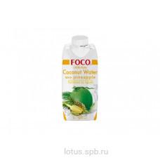 """Кокосовая вода с соком ананаса """"FOCO"""" 330мл Tetra Pak"""